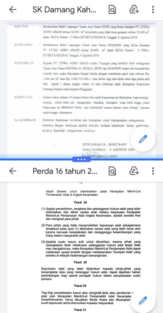CAA BERTANYA MENGAPA SK DAMANG TIDAK LENGKAP 2